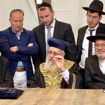 Rav Yitzchak Yosef