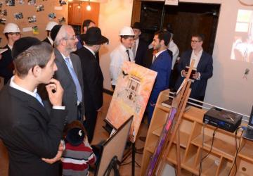 Yeshivas learning center in Florida