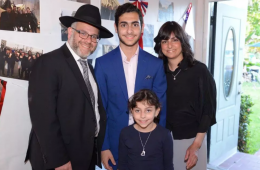Yeshivas Doresh learning center in Florida