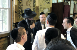 Yeshivas Learning Centre in Florida